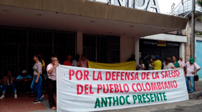 Plantón por los recursos de la salud pública en Cúcuta