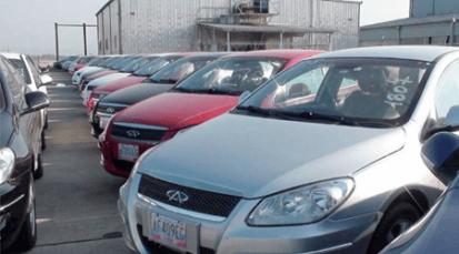 Hoy vence plazo para el registro de vehículos venezolanos